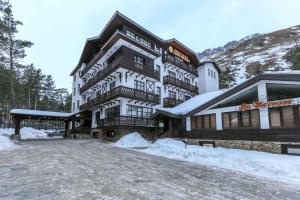 Ozon Seven Peaks Hotel - Dzhaga