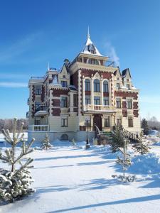 Imperial Hotel - Novoye Melkovo