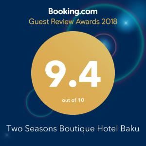 Two Seasons Boutique Hotel Baku, Отели  Баку - big - 2