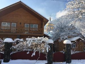 ZarinSki - Hotel - Kvasy