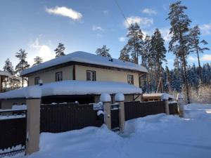 Sokol Holiday Home, Country houses - Roshchino
