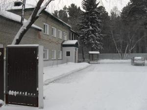 Гостиница Шахтер