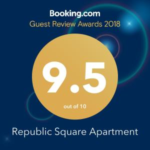 Republic Square Apartment, Apartmanok  Jereván - big - 28