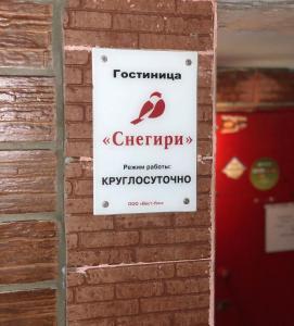 Хостел Хостелович, Пермь