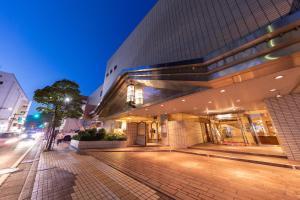Hotel Danrokan - Kofu