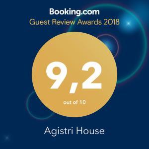 Agistri House Agistri Greece