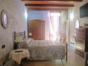 L'orto del pettirosso - Apartment - San Maurizio Canavese