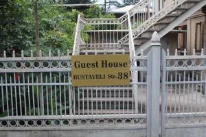Hostels und Jugendherbergen - Guest House Rustaveli 38