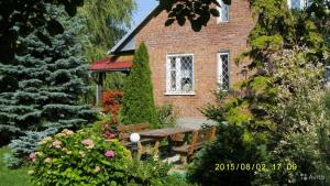 Holiday Home on Rublevka 262 - Sirenevo