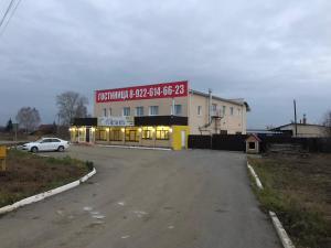 Shchastie Inn - Verkhnyaya Sinyachikha