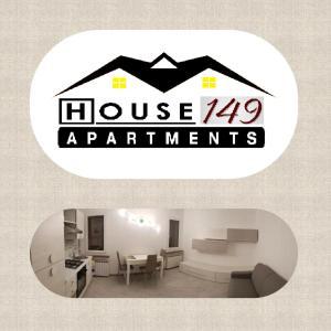House 149 - AbcAlberghi.com