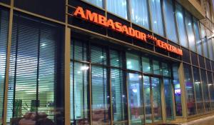 Ambasador Centrum