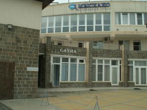 Myskhako Hotel - Myskhako