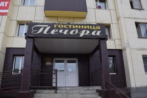 Hotel Pechora na Morozova - Pazhga
