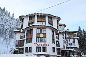 Mursalitsa Hotel Winter Half-Board