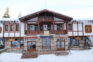 MPM Hotel Merryan - Pamporovo