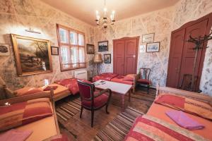 Guest House Malkia Inter