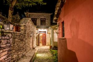 Hostales Baratos - Primoula Country Hotel and Spa