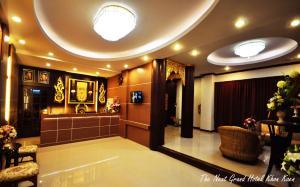 The Next Grand Hotel - Ban Si Than