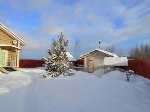 House on the, Guest houses  Ostashkov - big - 35