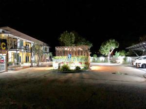 The C Hotel - Yasothon
