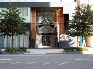 Auberges de jeunesse - APA Hotel Himeji-Eki-Kita