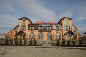 Отель Гостиничный Комплекс М-29, Армавир