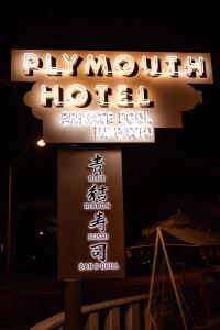 The Plymouth (25 of 135)