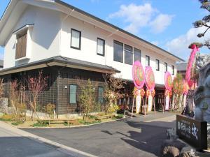 Auberges de jeunesse - Harajo no Yado Shiro