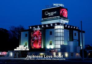 Auberges de jeunesse - HOTEL ONE EIGHT (Adult Only)