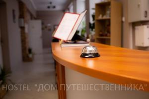 Dom Puteshestvennika - Dzerzhinskiy