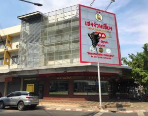 Auberges de jeunesse - Auberge Khon Kaen