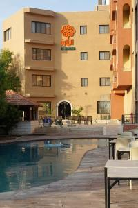 Al Baiara Resort