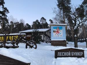 Lesnoy Bunker - Velikodvor'ye