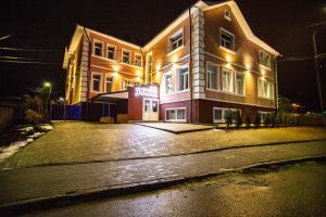 Volna Hotel - Ladushkin