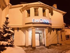 Hotel Emona - Nizhneye Sancheleyevo