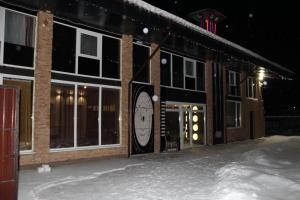 Lama Guest House - Medvedkovo