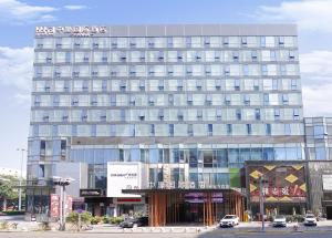 Zhonghao International Hotel Chang'an Wanda Plaza Branch