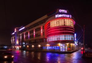 Economy Hotel Kentavr - Kochubeyevskoye