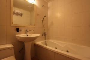 Hotel Ramses, Hotely  Suwon - big - 31