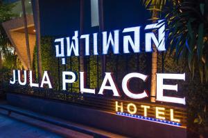 Jula Place Hotel - Ban Bang Chak