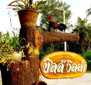 Chill villa, Курортные отели  Прачуапкхирикхан - big - 43