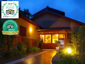 Auberges de jeunesse - Takahara