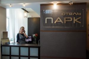 Отель Парк, Дзержинск