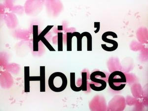 Hostels und Jugendherbergen - Kim\'s House in Busan