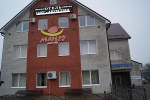 Max Augustine hotel - Verkhnerusskoye