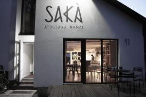SAKA Vacation House