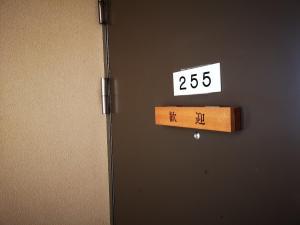 obrázek - Aomori - Hotel / Vacation STAY 15979