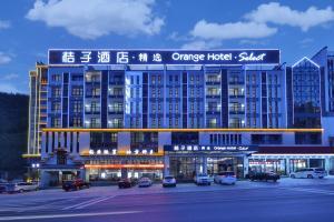 obrázek - Orange Hotel Select (Huangshan Scenic Area Tangkou)
