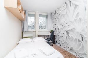 Apartments Wrocław Popowicka